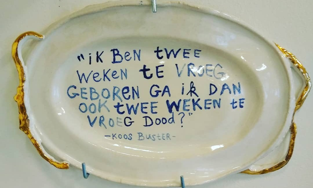 Koos Buster: